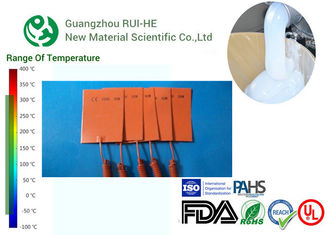 HTV High Temperature Silicone Rubber Food Grade H6250-60® Rapid Vulcanization
